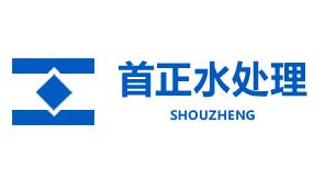 北京首正水处理雷竞技app下载链接有限